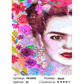 Сложность и количество цветов Фрида в цветах Раскраска картина по номерам на холсте PK33092