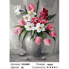 Сложность и количество цветов Нарциссы и пионы Раскраска картина по номерам на холсте PK33089