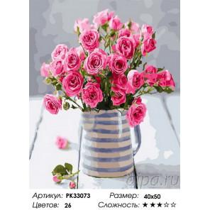 Сложность и количество цветов Букет в полосатой кружке Раскраска картина по номерам на холсте PK33073