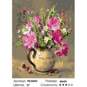 Сложность и количество цветов Цветы полевые Раскраска картина по номерам на холсте PK33069