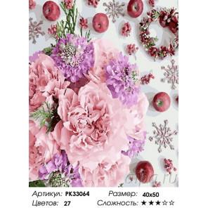 Сложность и количество цветов Пионы и ялоки Раскраска картина по номерам на холсте PK33064