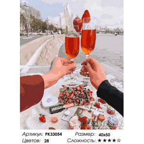 Сложность и количество цветов Завтрак у моря Раскраска картина по номерам на холсте PK33054