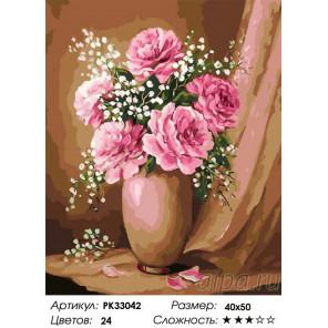 Сложность и количество цветов Букет на бежевом фоне Раскраска картина по номерам на холсте PK33042