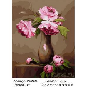 Сложность и количество цветов Печаль увядания Раскраска картина по номерам на холсте PK33034