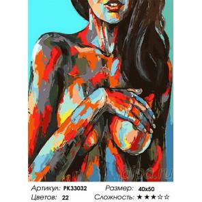 Сложность и количество цветов Брюнетка Раскраска картина по номерам на холсте PK33032