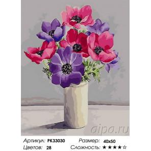 Сложность и количество цветов Скромные цветы Раскраска картина по номерам на холсте PK33030