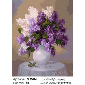 Сложность и количество цветов Сирень Раскраска картина по номерам на холсте PK33024