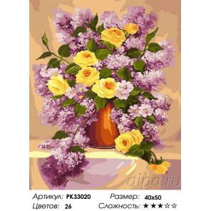 Сложность и количество цветов Желтый акцент Раскраска картина по номерам на холсте PK33020