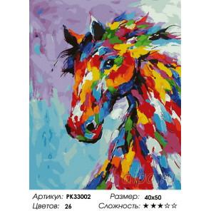Сложность и количество цветов Абстрактная лошадь Раскраска картина по номерам на холсте PK33002