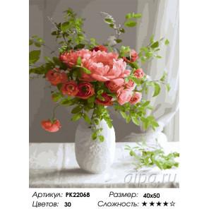 Сложность и количество цветов Великолепный букет Раскраска картина по номерам на холсте PK22068