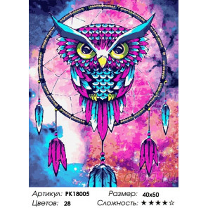 Сложность и количество цветов Сова - ловец снов Раскраска картина по номерам на холсте PK18005