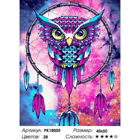 сова ловец снов раскраска картина по номерам на холсте Pk18005