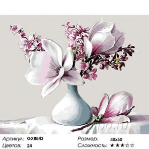Сложность и количество цветов Нежный букет Раскраска картина по номерам на холсте GX8843