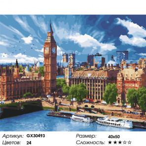 Сложность и количество цветов Виды Лондона Раскраска картина по номерам на холсте GX30493