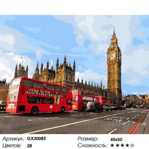 Сложность и количество цветов Ритм Лондона Раскраска картина по номерам на холсте GX30085