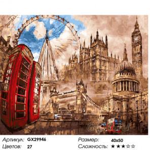 Сложность и количество цветов В круговороте Лондона Раскраска картина по номерам на холсте GX29946