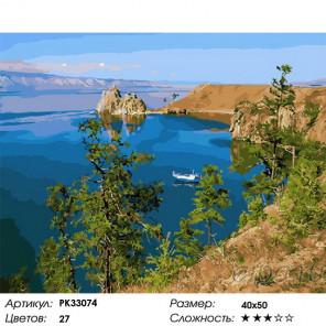 Сложность и количество цветов Берег Байкала Раскраска картина по номерам на холсте PK33074