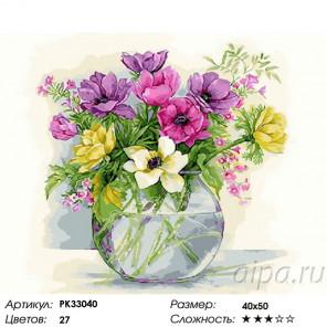 Сложность и количество цветов Летний букетик Раскраска картина по номерам на холсте PK33040