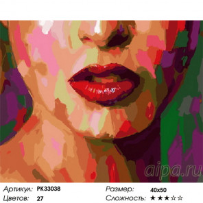 Сложность и количество цветов Шепот Раскраска картина по номерам на холсте PK33038