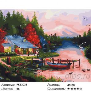 Сложность и количество цветов Розовый рассвет Раскраска картина по номерам на холсте PK33033