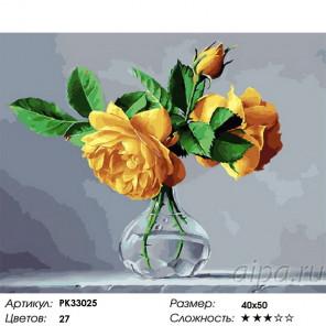 Сложность и количество цветов Желтые розы Раскраска картина по номерам на холсте PK33025