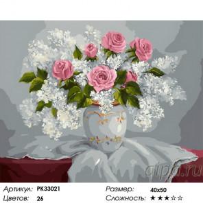 Сложность и количество цветов Бело-розовый букет Раскраска картина по номерам на холсте PK33021