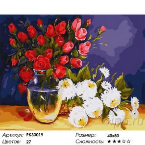 Сложность и количество цветов Красные и белые Раскраска картина по номерам на холсте PK33019