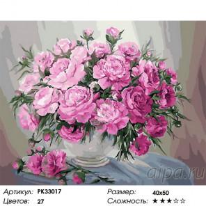 Сложность и количество цветов Букет в белой вазе Раскраска картина по номерам на холсте PK33017