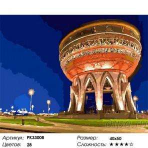 Сложность и количество цветов Вечерний стадион Раскраска картина по номерам на холсте PK33008