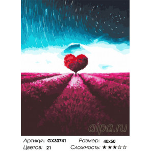 Сложность и количество цветов Дерево любви Раскраска картина по номерам на холсте GX30741