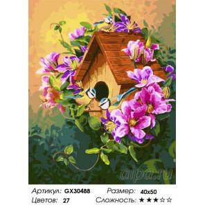 Сложность и количество цветов Скворечник Раскраска картина по номерам на холсте GX30488