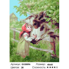 Сложность и количество цветов С Буренкой Раскраска картина по номерам на холсте GX30096