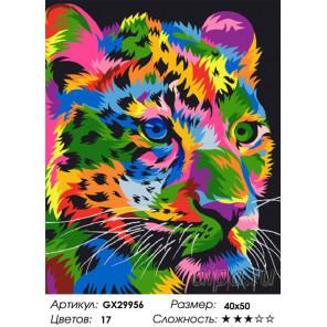 Сложность и количество цветов Хищные цвета Раскраска картина по номерам на холсте GX29956