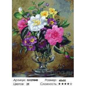 Сложность и количество цветов Гармония простоты Раскраска картина по номерам на холсте GX29848