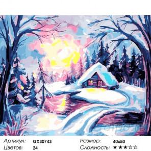 Сложность и количество цветов Зимнее утро Раскраска картина по номерам на холсте GX30743