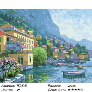 Сложность и количество цветов Побережье Италии Раскраска картина по номерам на холсте PK22023