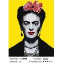 Сложность и количество цветов Яркая женщина Раскраска картина по номерам на холсте Z-AB148