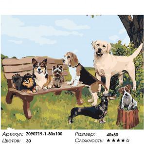 Сложность и количество цветов Вечеринка четвероногих Раскраска картина по номерам на холсте Z090719-1-80x100