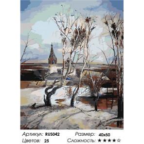Макет Березы и церковь Раскраска картина по номерам на холсте RUS042