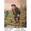 Сложность и количество цветов Опытный рыбак Раскраска картина по номерам на холсте RUS043