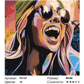 Сложность и количество цветов Заливистый смех Раскраска картина по номерам на холсте PA167