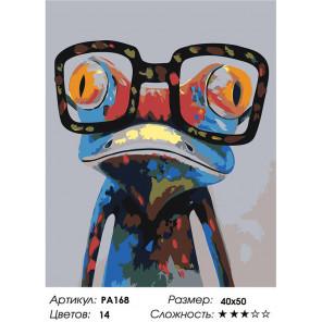 Сложность и количество цветов Умный лягушонок Раскраска картина по номерам на холсте PA168