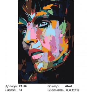 Сложность и количество цветов Красочный лик Раскраска картина по номерам на холсте PA178
