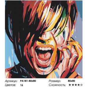 Сложность и количество цветов Красочный крик Раскраска картина по номерам на холсте PA181-80x80