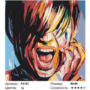 Сложность и количество цветов Красочный крик Раскраска картина по номерам на холсте PA181