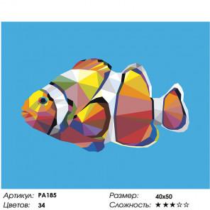 Сложность и количество цветов Геометрическая модель рыбы-клоун Раскраска картина по номерам на холсте PA185