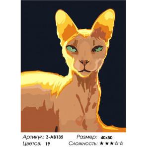 Сложность и количество цветов Египетская кошка Раскраска картина по номерам на холсте Z-AB135