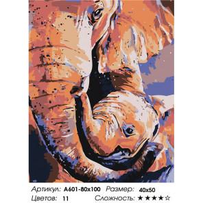 Макет Радостный малыш Раскраска картина по номерам на холсте A601-80x100