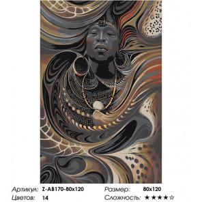 Сложность и количество цветов Общение с духами Раскраска картина по номерам на холсте Z-AB170-80x120