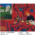 Сложность и количество цветов Яблочное застолье Раскраска картина по номерам на холсте Z-AB178-80x100